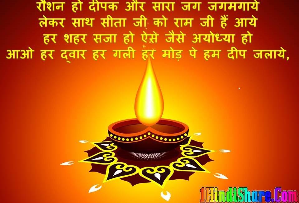 Best diwali quotes