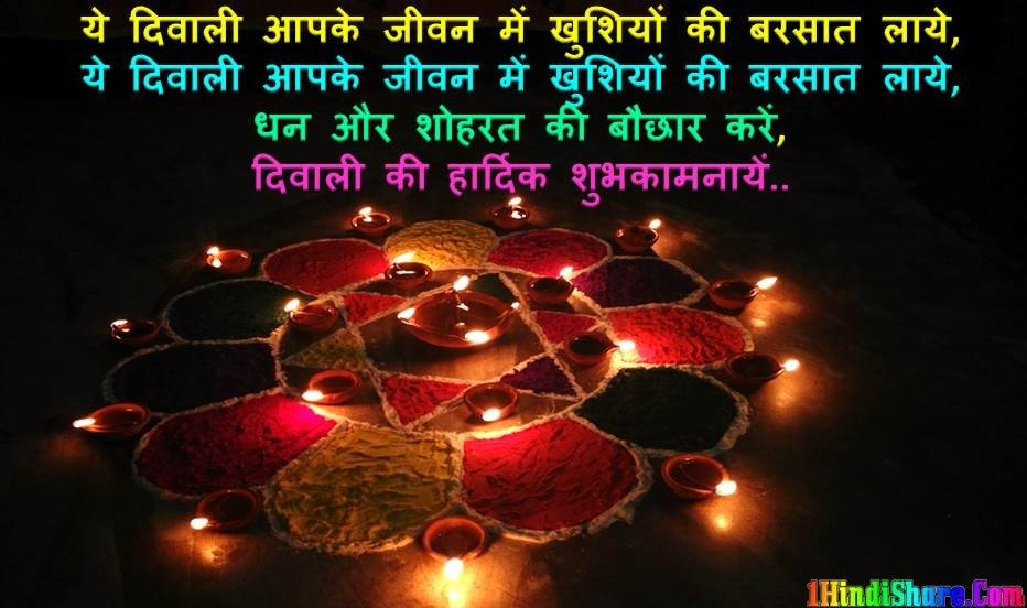 Diwali Images Hd Download
