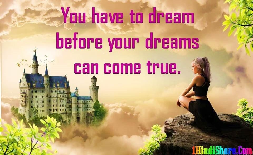 Dream Quotes Status in English