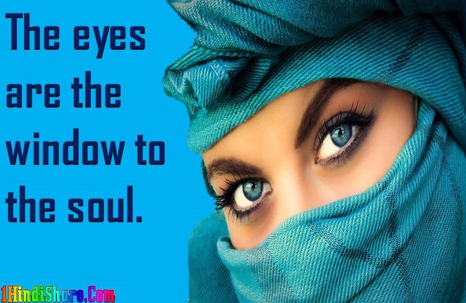 Eyes Quotes Status Message in English
