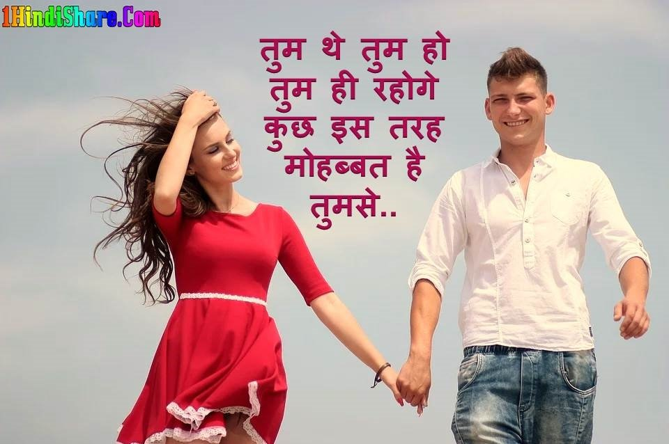 Whatsapp Best Shayari Status