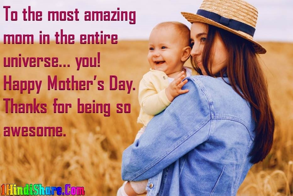 Mother Day Wishes in English Status Message Greetings Sayings