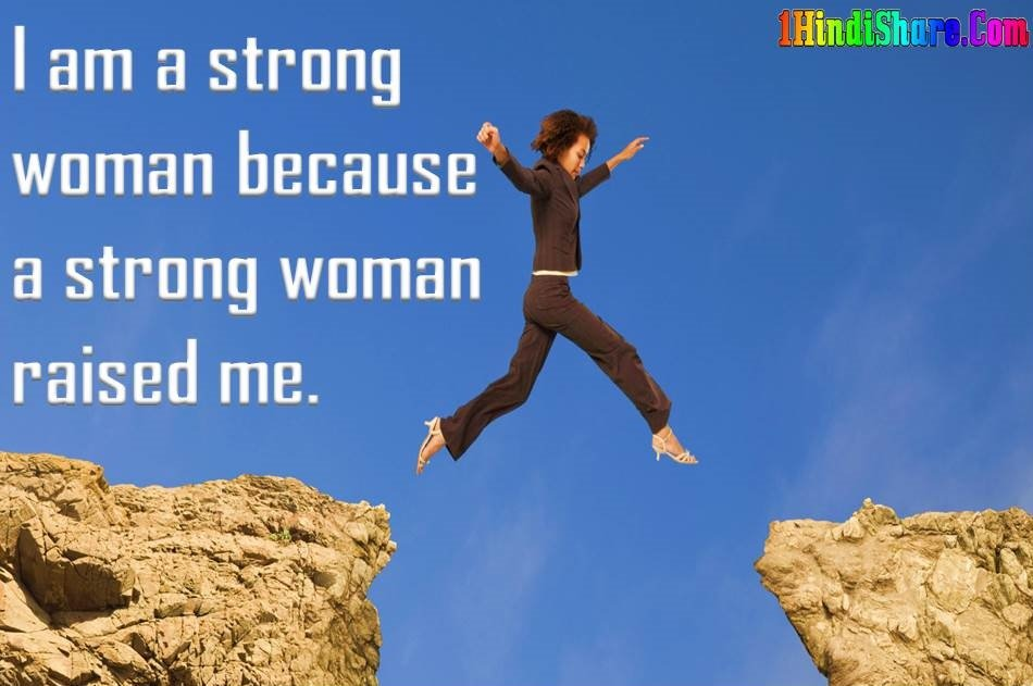 Powerful Women Quotes Status in English