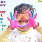 Holi Quotes