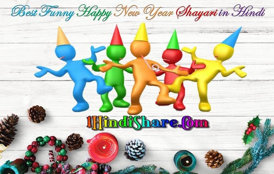 New Year Funny Shayari image
