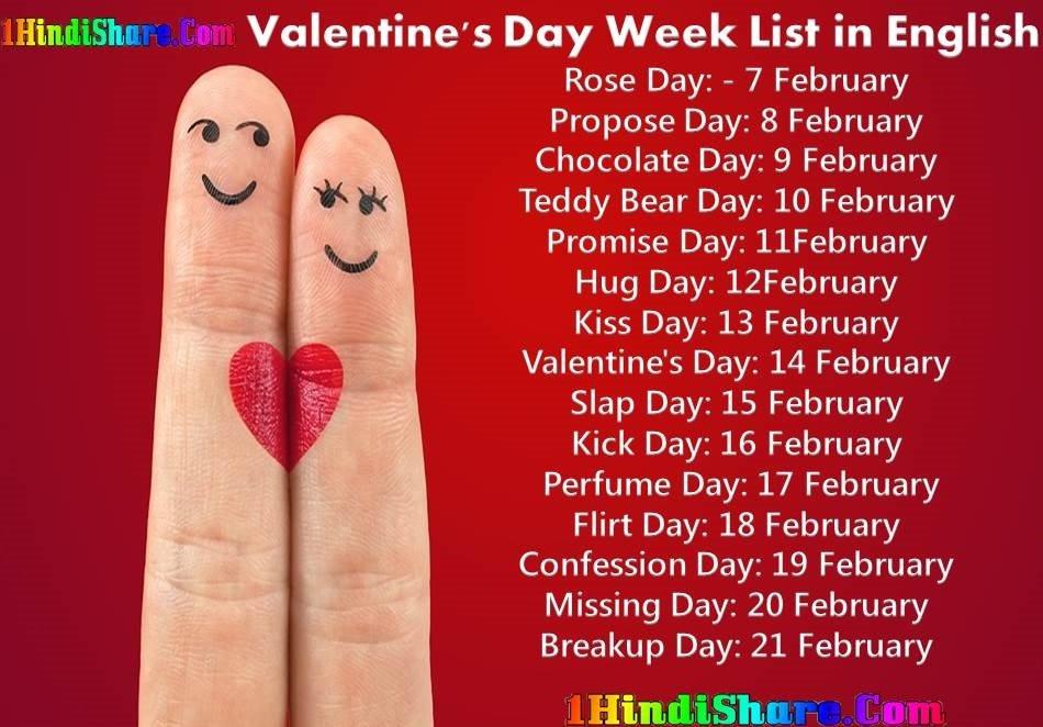 Valentine Day Enlgish List