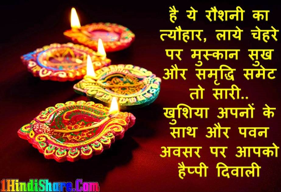 Advance Diwali Wishes image photo wallpaper hd download