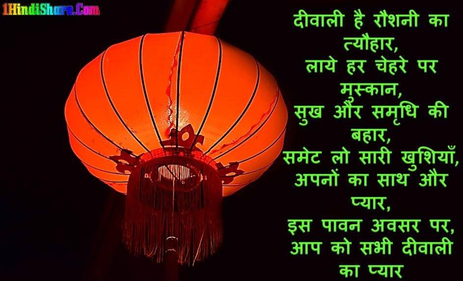Deepavali Images