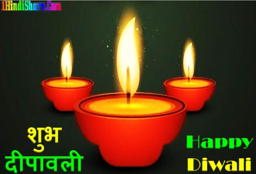 Deepawali 2020 Date image photo wallpaper hd download