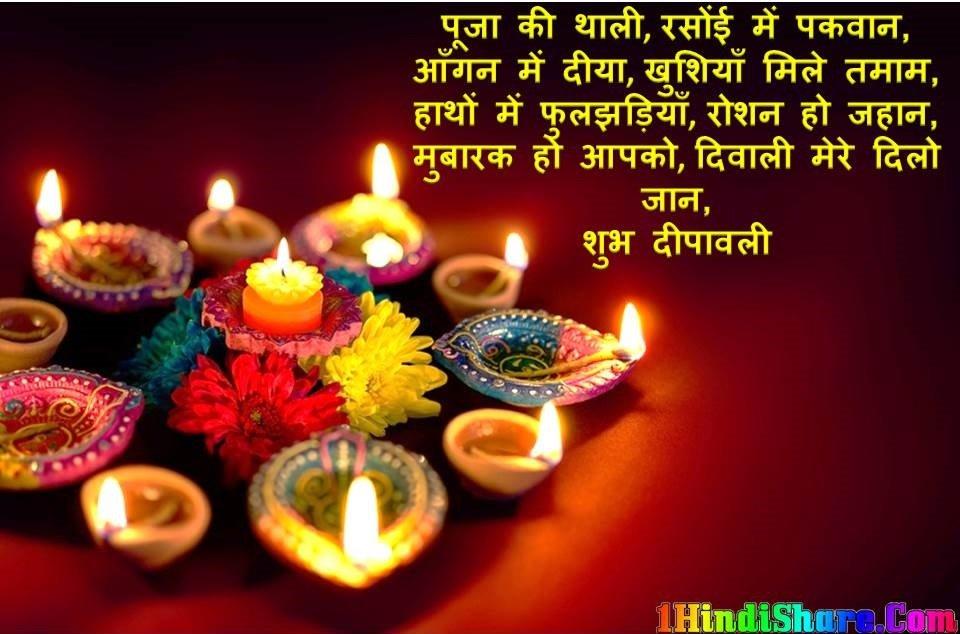 Diwali Greetings image photo wallpaper hd download