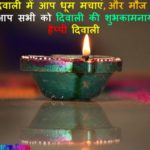 Diwali image photo wallpaper hd download