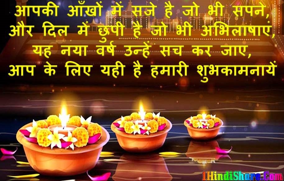 Diwali greeting card messages image photo wallpaper hd download