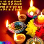 Diwali quotes image photo wallpaper hd download
