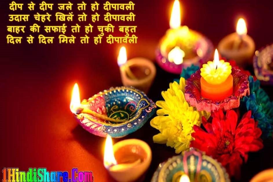 Diwali quotes image photo wallpaper hd download