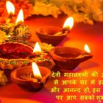 Diwali thoughts image photo wallpaper hd download