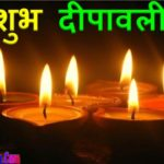 Happy Diwali image photo wallpaper hd download