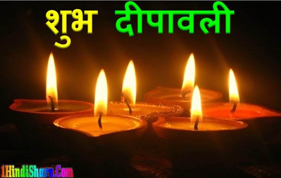 Happy Diwali image photo wallpaper hd download