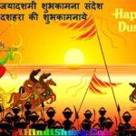 Happy Dussehra image photo wallpaper hd download