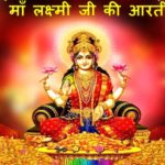 Maa Lakshmi Aarti image photo wallpaper hd download