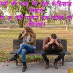 Gam Bhari Shayari image photo wallpaper hd download