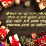 Christmas Wishes image photo wallpaper hd download