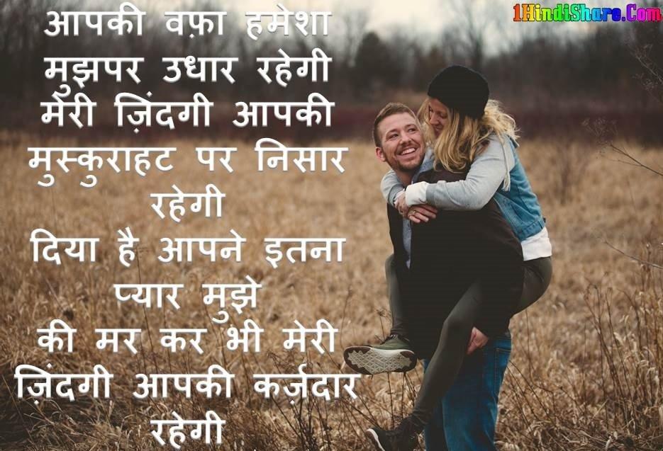 Pati Patni Ki Shayari