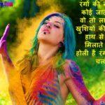 Holi status