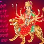 Happy Navratri Status image photo wallpaper hd download