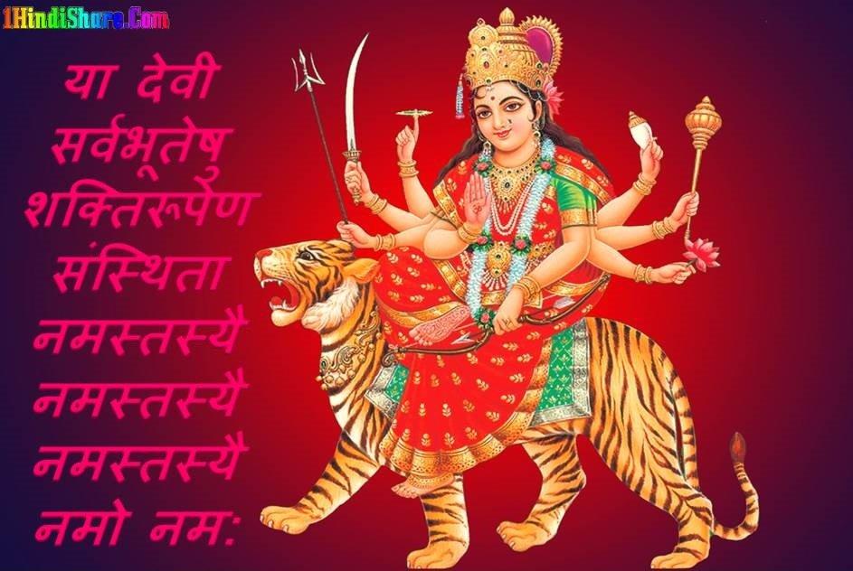 Happy Navratri Status image photo wallpaper hd download