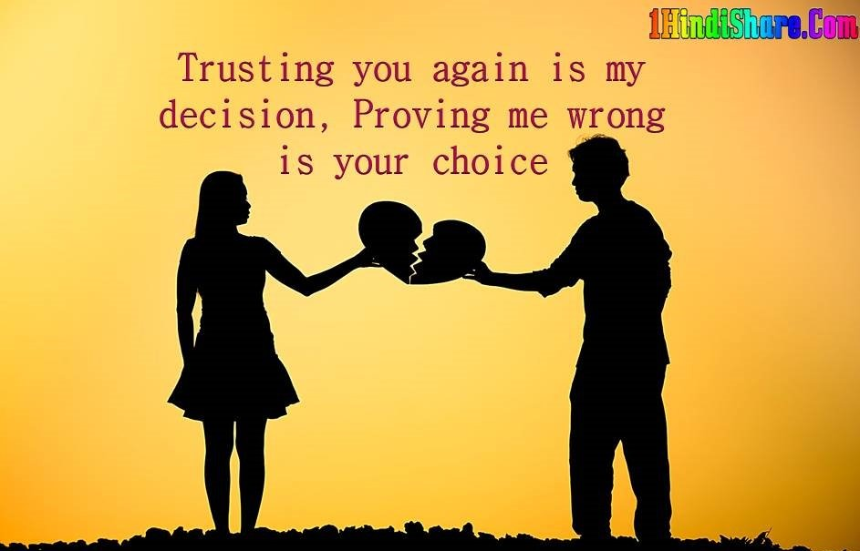 Boyfriend Girlfriend Breakup Quotes Status Message in English