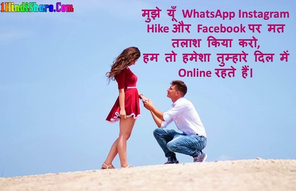 Facebook Status image photo wallpaper hd download