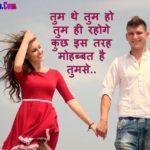 Whatsapp Best Shayari Status