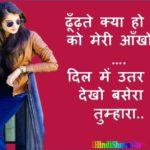Whatsapp Status Attitude