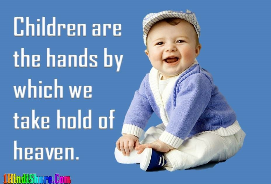 Baby Boy Quotes Status Sayings in English