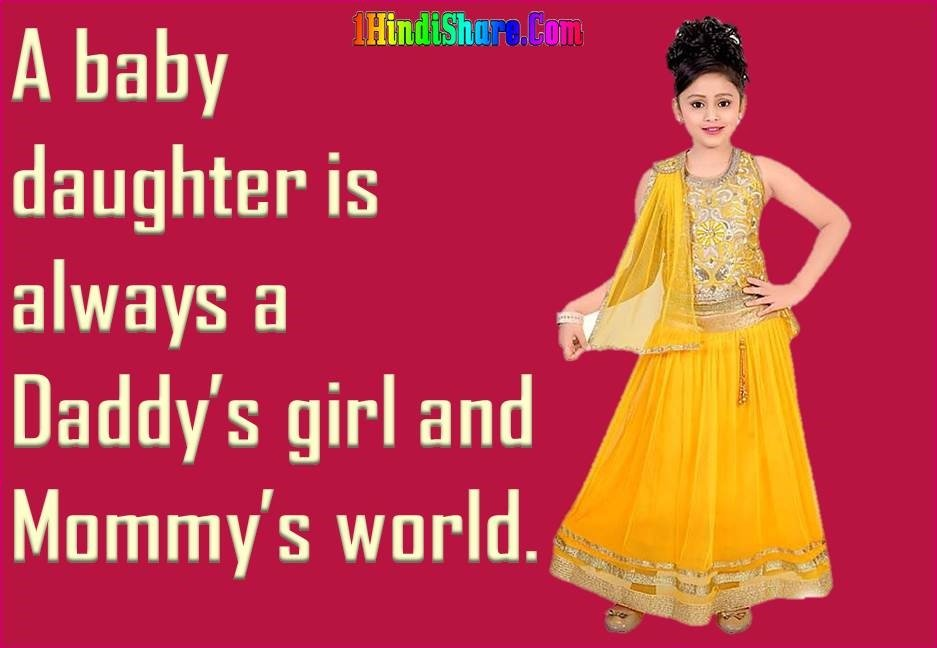 Baby Girl Quotes Sayings Status in English
