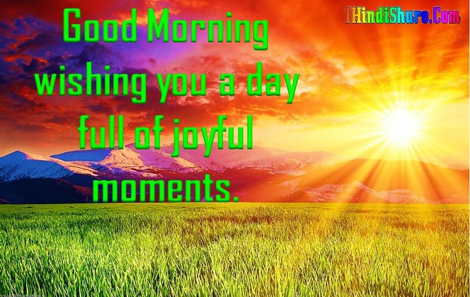Good Morning Wishes Quotes Message Status in English