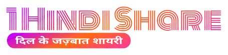 1HindiShare.Com