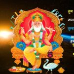 Vishwakarma-Puja-Jayanti-Shubhkamnaye-Wishes-in-Hindi