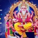 Vishwakarma Puja Shayari Jayanti in Hindi