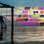 Happy Valentine Day Wishes, Photos, Quotes, Shayari, Images and SMS